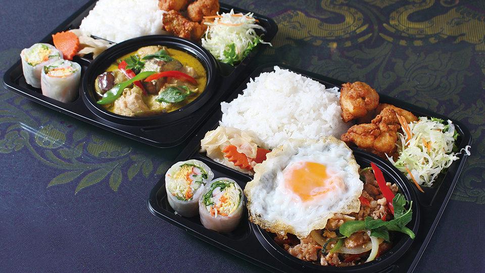 アジアンタワン タイ料理 新宿区